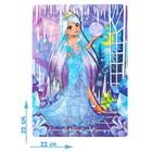 Пазл «Снежная принцесса», 104 элемента - фото 105595368