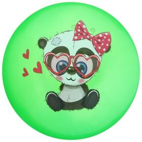 Мяч детский «Котятки», d=22 см, 60 г, цвета МИКС