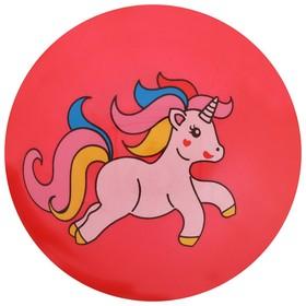 Мяч детский «Пони и Единороги», d=22 см, 60 г, цвета МИКС
