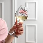 "Wine glass ""will Take all the wine on himself"" 350 ml"