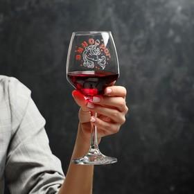 """Бокал для вина """"Винорог"""" 350 мл"""