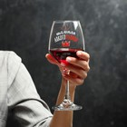 "Wine glass ""Alcoholica"" 350 ml"