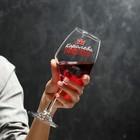 """Бокал для вина """"Королева танцпола"""" 350 мл"""