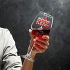 """Бокал для вина """"Женское счастье"""" 350 мл"""