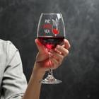 "Бокал для вина ""Русалкочка"" 350 мл"