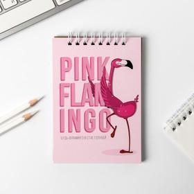 """Блокнот """"Flamingo"""", на гребне, А6, 40 листов"""