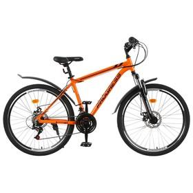 """Велосипед 26"""" Progress модель Advance Pro RUS, цвет оранжевый, размер 17"""""""