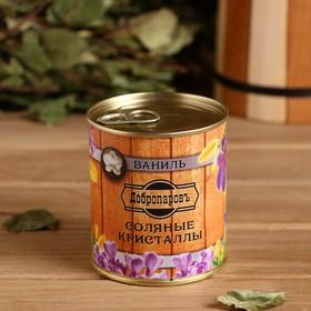 Соль для бани с ароматом ванили в банке - фото 1633839