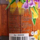 Соль для бани с ароматом ванили в банке - фото 1633841