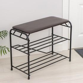 Подставка для обуви с сиденьем, 3 яруса, 65×32×48,5 см, цвет чёрный - фото 4643105