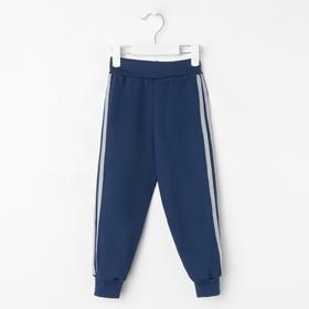 Брюки для мальчика, цвет синий, рост 86-92 см (52)