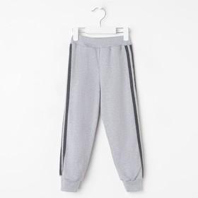 Брюки для мальчика, цвет серый, рост 86-92 см (52)