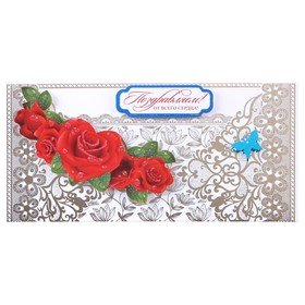 """Envelope for money """"Congratulations!"""" foil, overlays, red roses, patterns"""