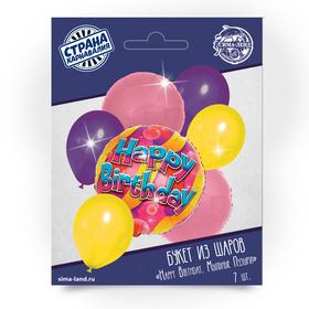 """A Bouquet Of """"Happy Birthday. Bubbles"""" latex, foil, 7pcs."""