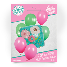 """A Bouquet Of """"Happy Birthday. Flowers"""" latex, foil, 7pcs."""