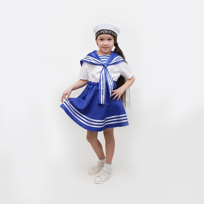 Карнавальный костюм «Морячка», платье, бескозырка, р. 28, рост 98-104 см