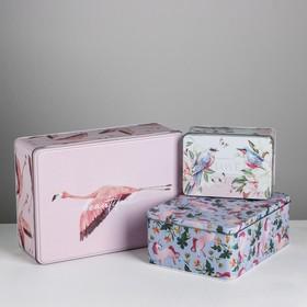 Подарочный набор Beautiful, 26 х 18,5 х 9 см