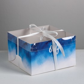 Box for cupcakes Only for you, 16 × 16 × 10 cm