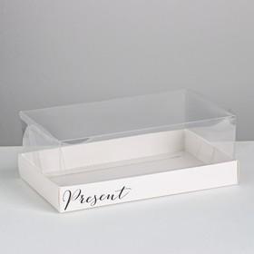Коробка для десерта Present, 22 х 8 х 13,5 см