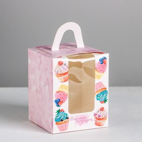 "Foldable box for one cupcake ""Delicious gift"", 9 × 9 × 11 cm"