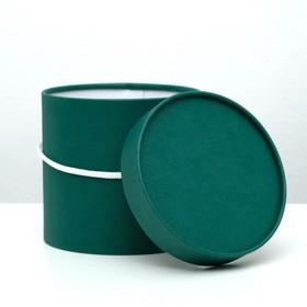 Подарочная коробка, круглая, изумрудная, 15 х 15 см