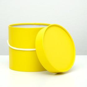 Подарочная коробка, круглая, лимонная, 15 х 15 см