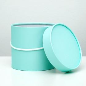 Подарочная коробка, круглая, мятная, 15 х 15 см