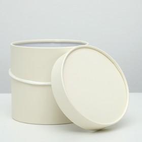 Подарочная коробка, круглая, кремовая, 15 х 15 см