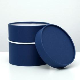 Подарочная коробка, круглая, синяя, 15 х 15 см