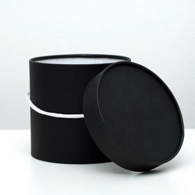 Подарочная коробка, круглая, черная, 15 х 15 см