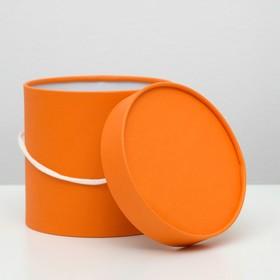 Подарочная коробка, круглая, апельсиновая, 15 х 15 см