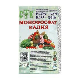 Монофосфат калия, СТК 20 г