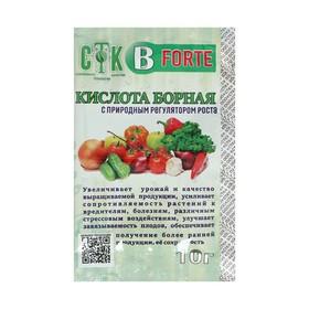 Борная кислота FORTE с природным стимулятором роста, СТК, 10 г