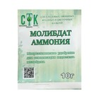 Ammonium molybdate, 10 g STK