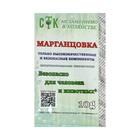 Potassium permanganate (potassium permanganate), at 44.9%, STK 10g