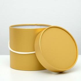 Подарочная коробка, круглая, золотистая, 15 х 15 см