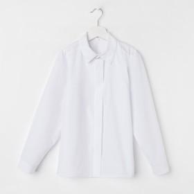 Рубашка классическая для мальчика, цвет белый, рост 146 см