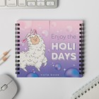 Двойной блокнот Enjoy the Holidays