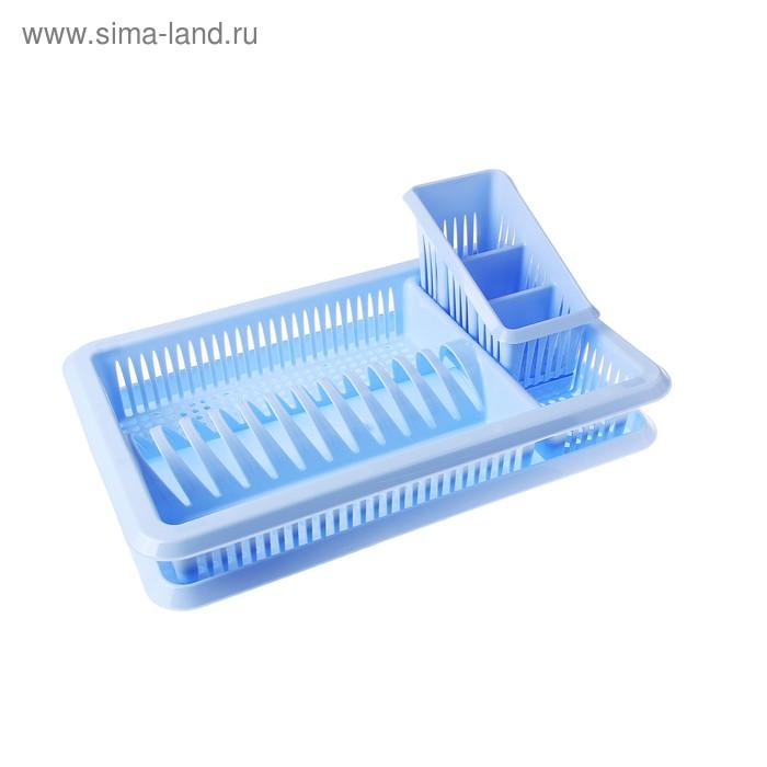 """Сушилка для посуды """"Лилия"""" с поддоном, сушилкой для столовых приборов, цвет голубой"""