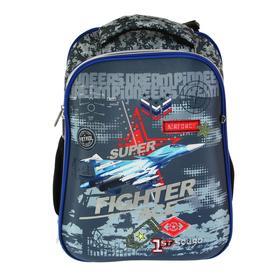 Рюкзак каркасный, deVENTE Choice, 38 х 28 х 16 см, Air Force, синий