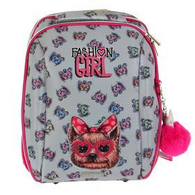 Рюкзак каркасный, deVENTE Cool, 39 х 30 х 19 см, York, серый/розовый