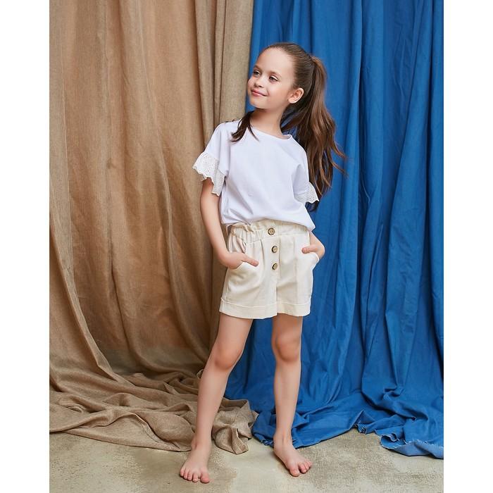 Шорты для девочки MINAKU: cotton collection romantic, цвет бежевый, рост 122 см