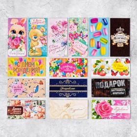 A set of envelopes for money, 15 pieces - 4