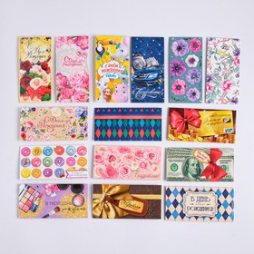 A set of envelopes for money, 15 pieces - 5