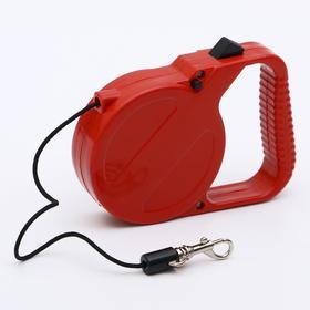 Рулетка малая эконом, 3 м, до 18 кг, красная