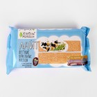 Bread Bread, well Done light waffle with Chia extract.bone 70g