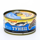 "Canned tuna ""the Wheel"" natural W/b key, 185 g"