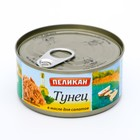 Canned tuna Pelikan natural for salads W/b, 185 g