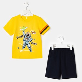 Комплект для мальчика (футболка, шорты), цвет жёлтый/чёрный, рост 98 см