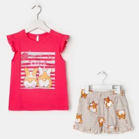 Пижама для девочки (футболка, шорты), цвет розовый/серый, рост 110 см